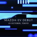 Alig egy hét múlva mutatkozik be a Mazda első elektromos modellje