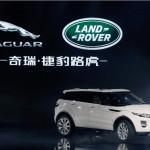 Kína menti meg a Jaguar-Land Rovert