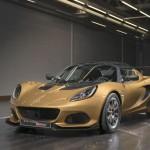 Elise Cup 260: a Lotus aranyautója