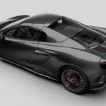 McLaren 675 MSO Carbon