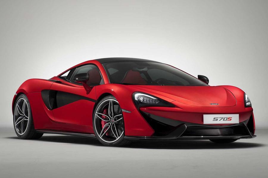 McLaren570SDesignEdition1