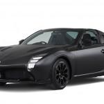 Hibrid sportkocsi a Toyotától