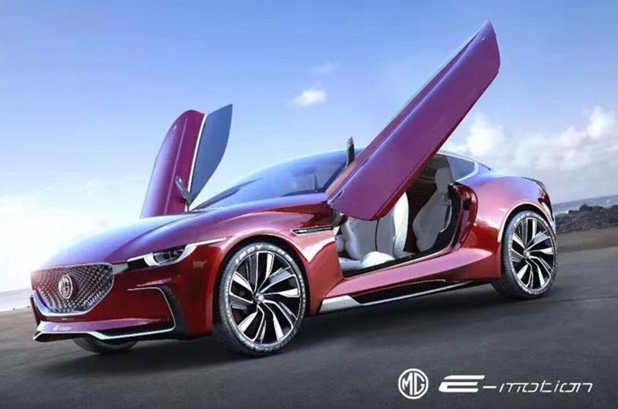 VW MG E-Motion concept 2017-1