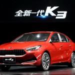 a076de9f-2020-kia-k3-phev-china-1