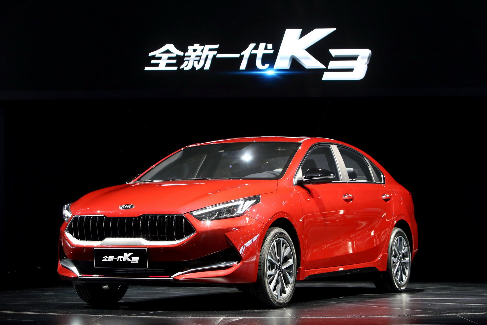 a076de9f-2020-kia-k3-phev-china-1