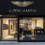 Dizájnstúdiót nyitott az Aston Martin Kínában.