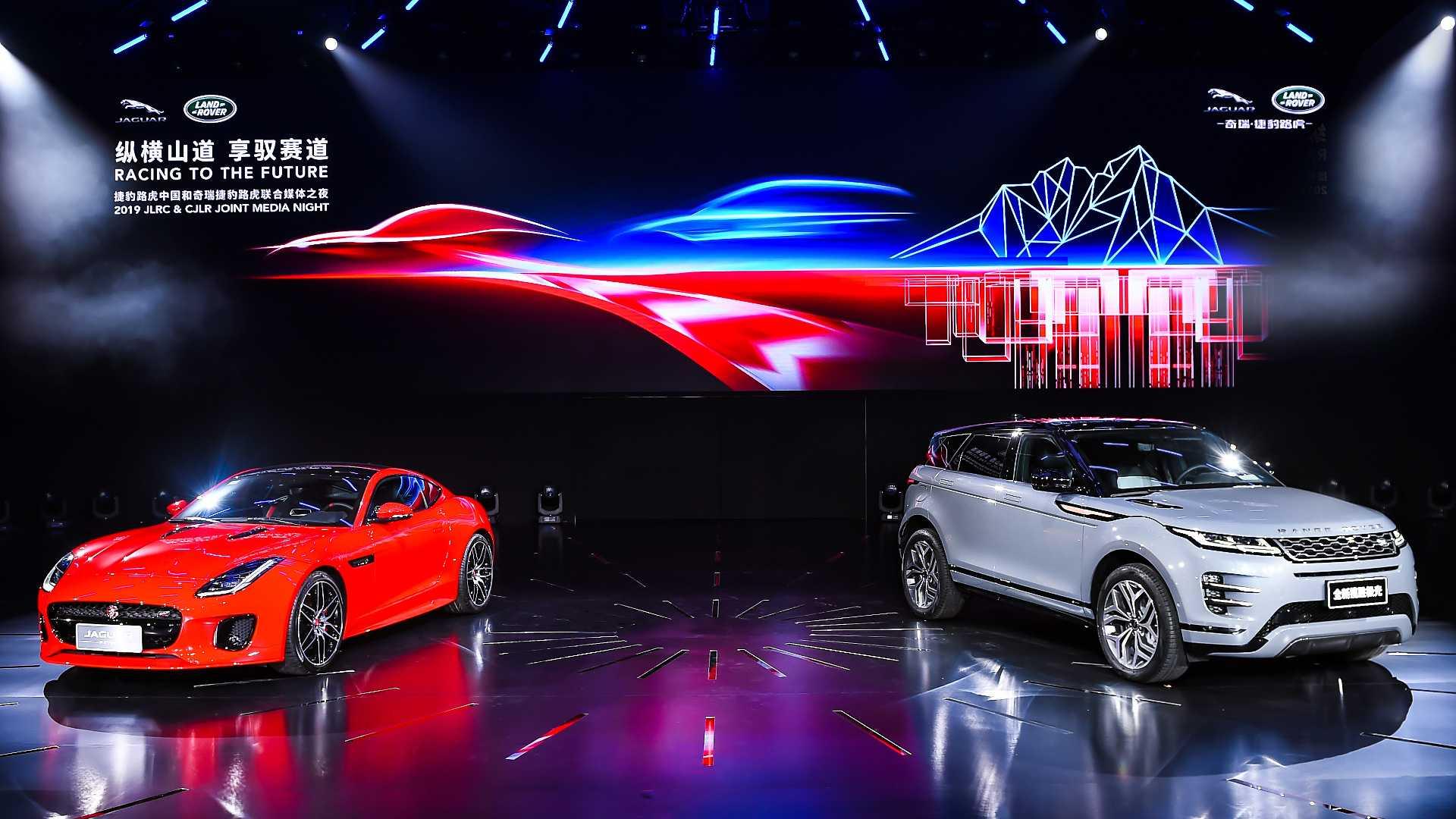 jaguar-land-rover-shanghai-brand-night