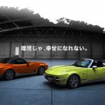 mitsuoka-rock-star-is-half-mazda-mx-5-miata-half-chevrolet-corvette-129293_1