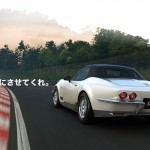 mitsuoka-rock-star-is-half-mazda-mx-5-miata-half-chevrolet-corvette_3