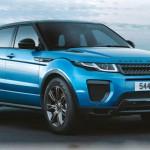 range-rover-evoque-landmark-special-edition-2017-1