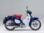 Honda Super Cub C125 ABS 2020